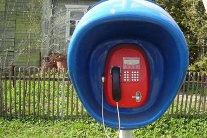 «Ростелеком» отменил плату за междугородные телефонные звонки с уличных таксофонов