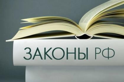 Фото: anapa-ch.ru