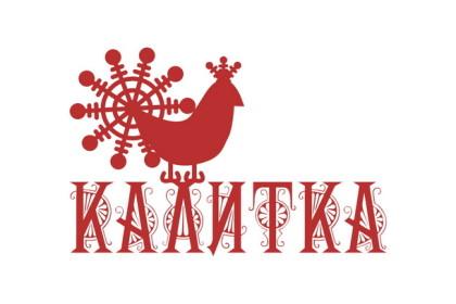 Фестиваль карельского пирога «Калитка»