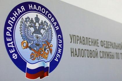 Со 2 сентября прекращает свою работу налоговая инспекция в Лихославле