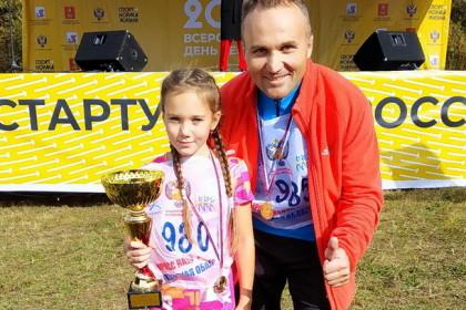Семья Дементьевых — папа Руслан и дочь Елизавета. Фото: vk.com/sportlihos