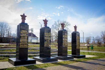 В Парке Победа установлены два новых памятных знака нашим землякам – Героям Советского союза. Фото: Евгений Козлов