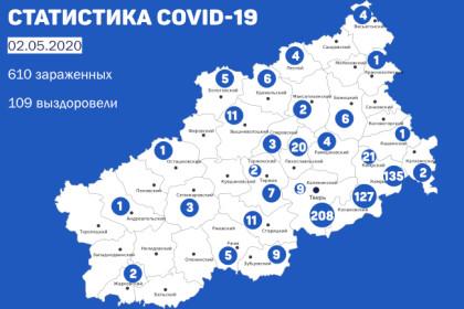 Карта распространения covid-19