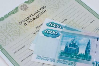 Фото: miasskiy.ru