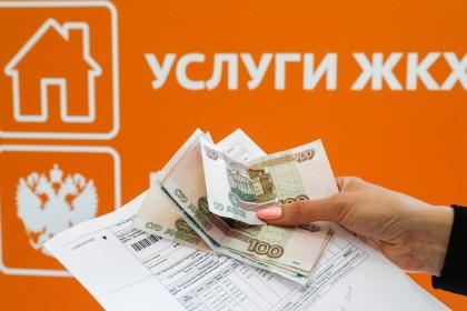 С 1 июля в России повысилась стоимость жилищно-коммунальных услуг