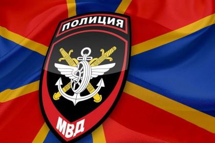 Линейный отдел МВД России