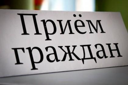 В Лихославльском районе пройдет неделя приема граждан старшего поколения