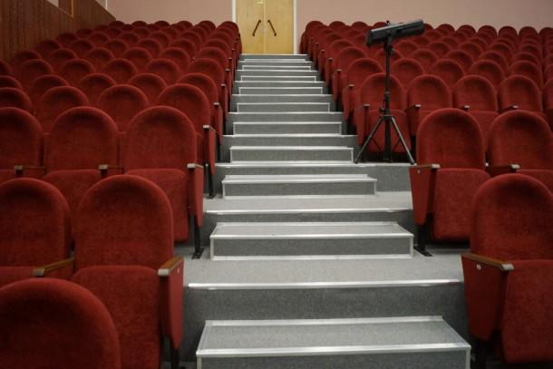 Концертный зал ЦКиД им. 40-летия Победы. Фото: Елена Матвеева