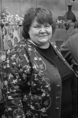 Валентина Павловна Гулеева