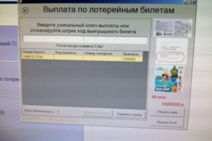 Житель поселка Калашниково выиграл в лотерею 1 миллион рублей. Фото: Наталья Большакова