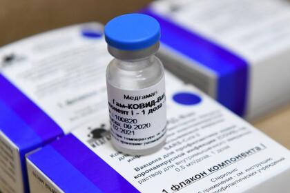 В Тверской области началась массовая вакцинация от коронавирусной инфекции