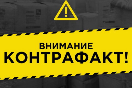 Фото: procapitalist.ru