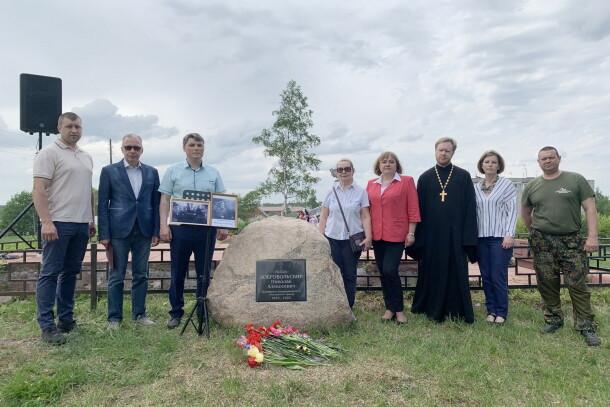 Фото: Евгений Козлов / Пресс-служба администрации Лихославльского района
