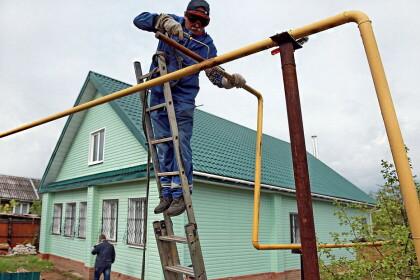 Фото: domavlad.ru