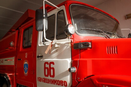 Калашниковская пожарная дружина отмечает 110-летний юбилей
