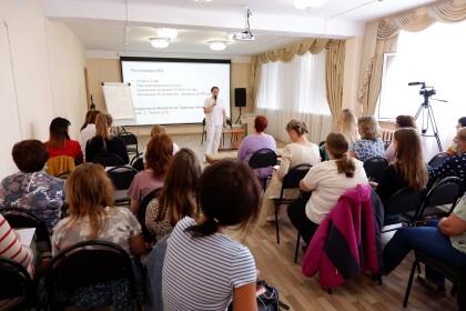 В Лихославле прошел обучающий семинар «НКО. Гранты. Социальный проект». Фото: Евгений Кудряшов, Наша жизнь